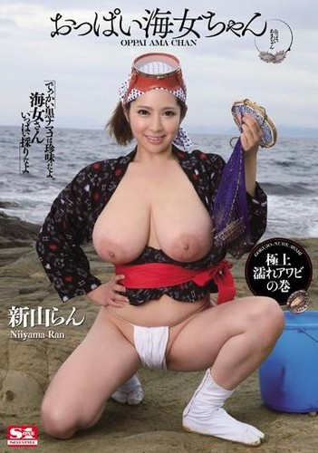 Niiyama Ran   SNIS 302 Tits Amachan Superb Wet Abalone Winding HD 1080