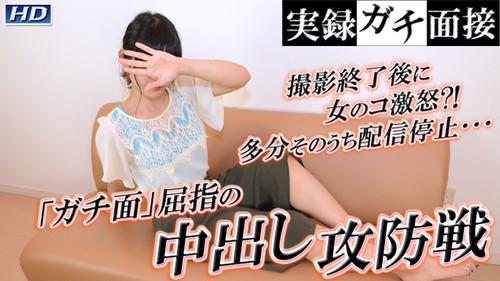 ガチん娘 gachi1061 茉莉 -実録ガチ面接119-