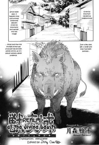 [Masato Tsukimori] Realms of the Divine Beasts English Beastiality Manga